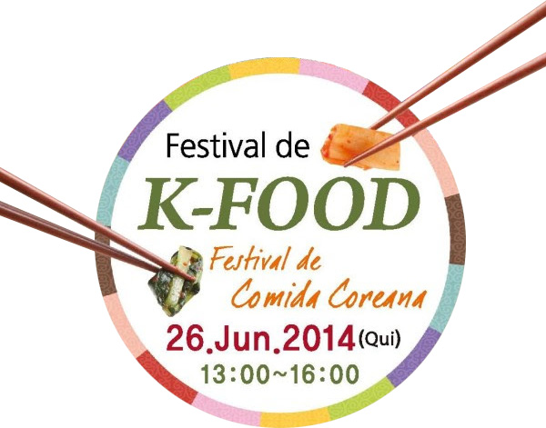 cartaz14-logo-kfood