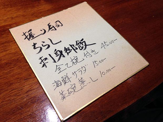 kan14-menu