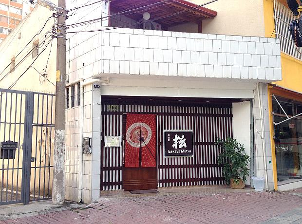 matsu15-fachada