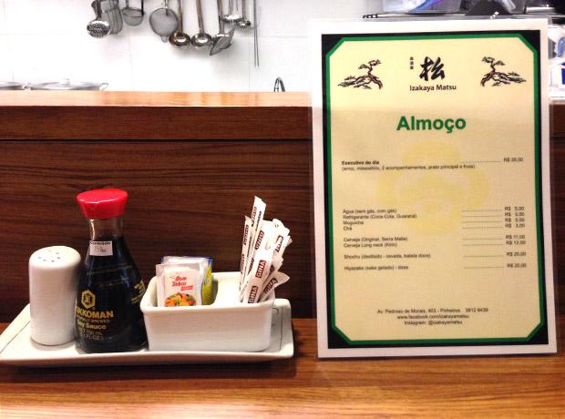 matsu15-menu