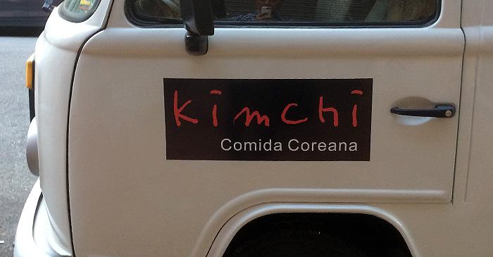 kim16-placa